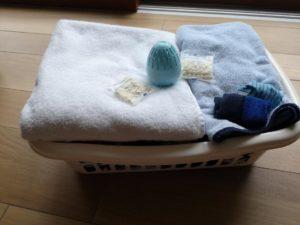 EcoEgg v koši s prádlem